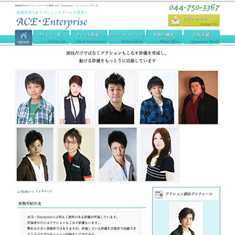 ACE・Enterprise様