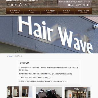 Hair Wave様