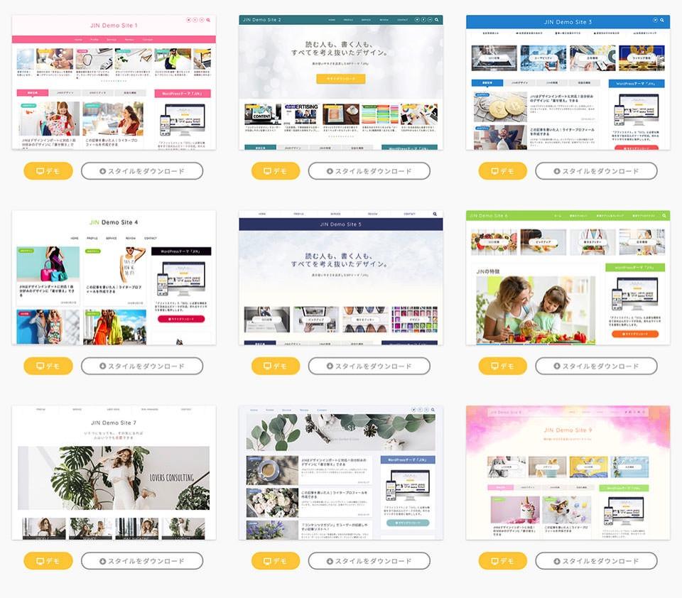 WordPressブログ用テーマ